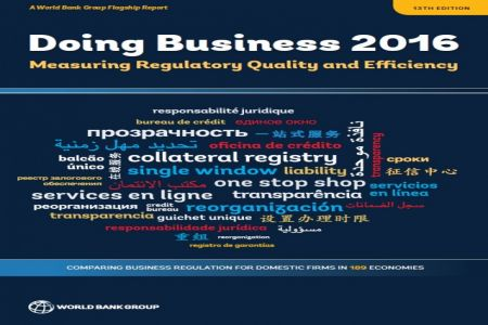wb_doing_business16-450x300