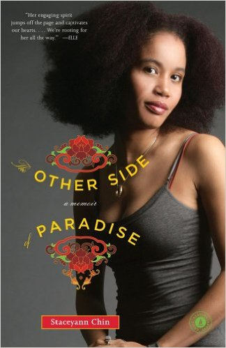 263a183a2259 The author s coming of age parallels the political stages of Jamaica s  moving from the richest Crown colony of Great Britain to an independent  nation within ...
